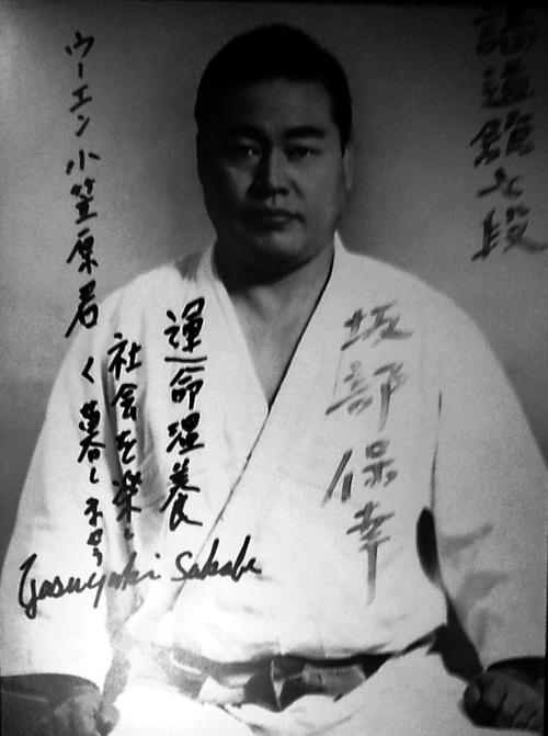 Yasuyuki Sakabe