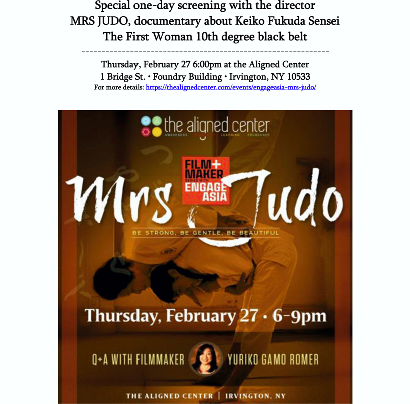 invitation to Mrs Judo screening