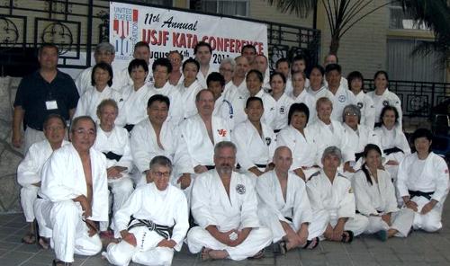 chuka kata image