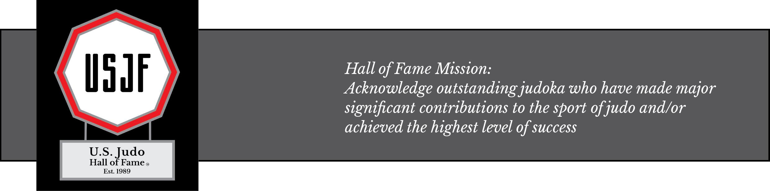US JUdo Hall of Fame logo