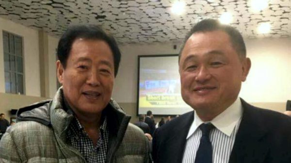 Friends of 30 years, Joon Chi and Mr. Yasuhiro Yamashita at a 2017 IJF Refereeing and Coaching Seminar in Baku, Azerbaijan