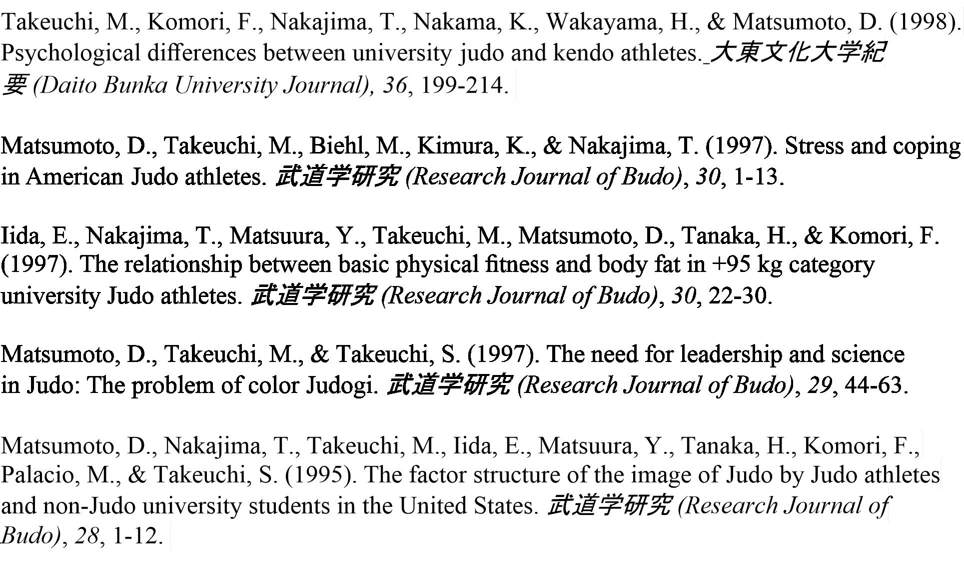 David Matsumoto related articles
